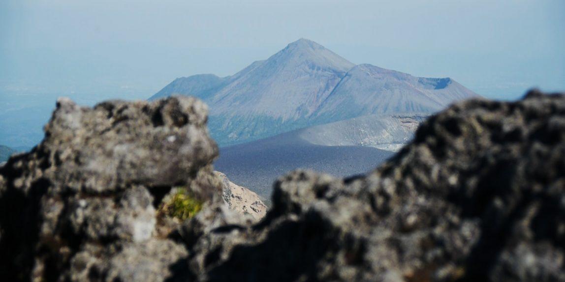 Kirishima Volcano Landscape