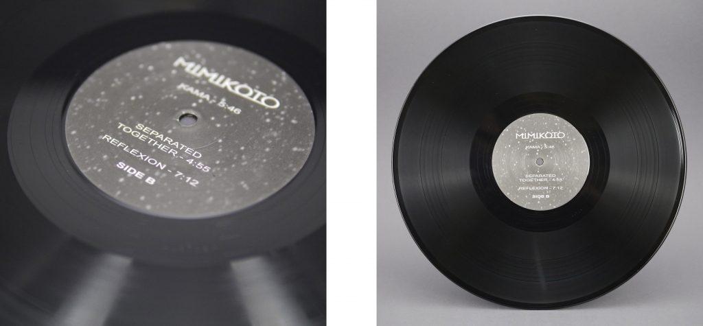 MIMIKOTO unexistent LP vinyl